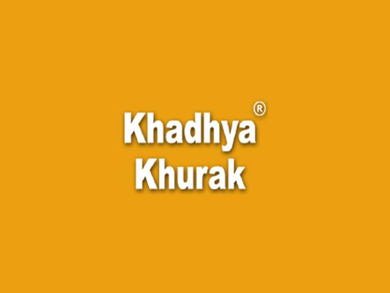 Khdhya-Khurak-Kreative-Kode
